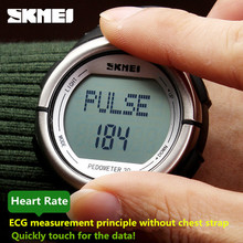 Skmei 1058 Watch Heart Rate Monitor For Low Wholesale Price High Quality