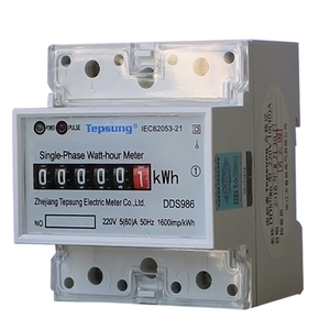 single phase digital energy meter price