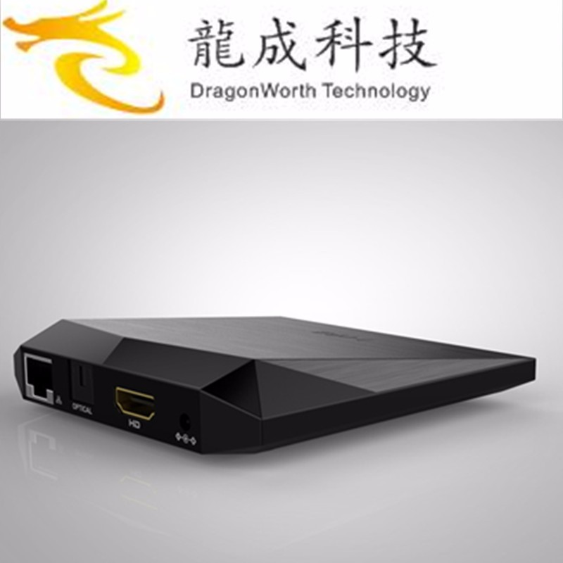 hot video free download smart M96 S905X 2G 8G Quad core android 6.0 tv box Kodi16.1