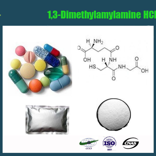 99% 1,3-Dimethylamylamine HCL / DMAA / CAS:105-41-9 Powder For Sports Nutrition & Weight Loss
