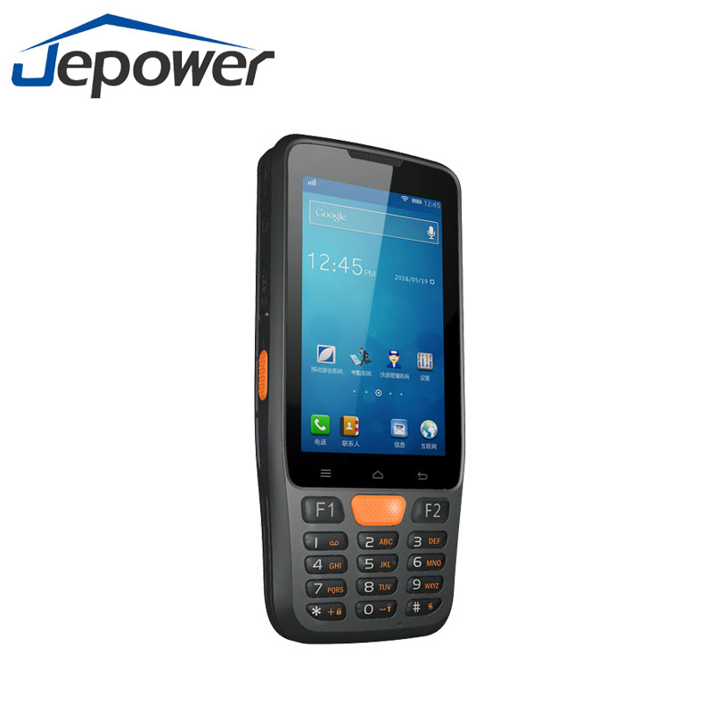 Industrial Rugged Android Phone Pda 1D 2D Bar Code Scanner