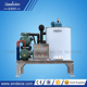 SINDEICE 2 Ton Seawater Flake Ice Machine For Boat with Video