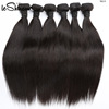 New Style Natural Color Cheap 100% Free Sample Hair Bundles