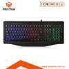 Best Price Computer Wired Gaming USB Backlit Gaming Keyboard