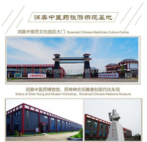 OEM निर्माता विटामिन ई के साथ तेल कैप्सूल जीएमपी एचएसीसीपी एफडीए प्रमाण पत्र