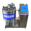 100L/150L Stainless Steel Milk Pasteurizer/small Milk Pasteurization Equipment For Sale/flash Pasteurization