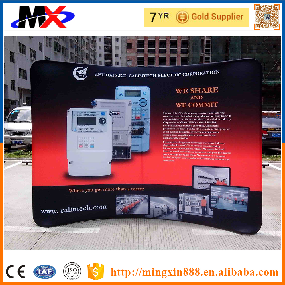 2017 well sale trade show display booth folding panels china manufacturer