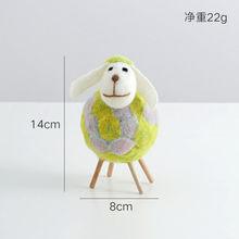 Инновационный шерстяной войлок, милая овчина, ремесло, декор для детской комнаты, украшения, предметы, мягкие игрушки, куклы, каваи, плюшевые...(Китай)