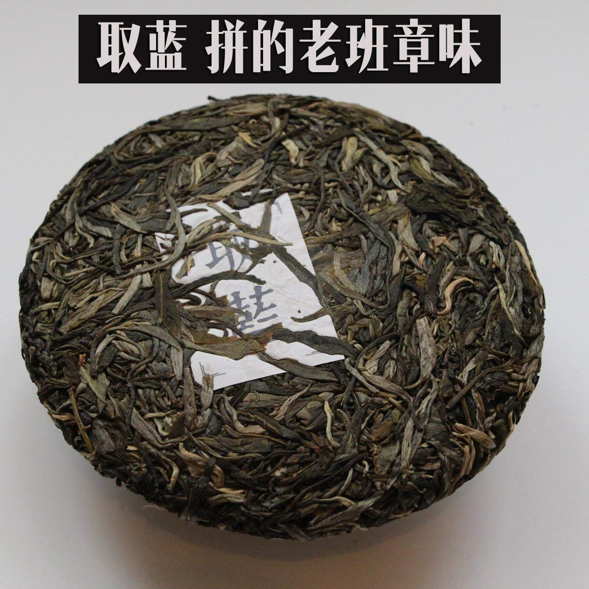 CHIY-GBC Ltd Chinese tasty snack, tea ceremony From 2017 Pu'er Tea blue tea CHIY-GBC Ltd Chinese tasty snack, tea ceremonyring blending tea taste is close to the old class chapter 200 grams
