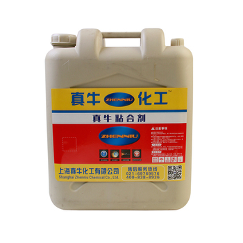 Competitive Price Fast Bonding Polyvinyl Acetate Latex Wood Adhesive Glue