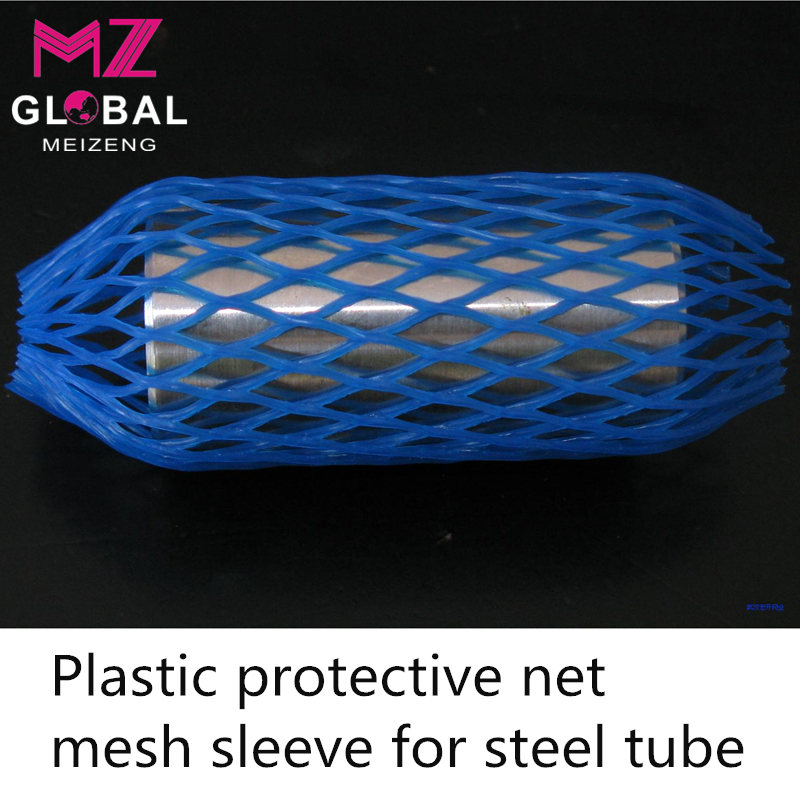 High Quality Protective HDPE Plastic Knitted Sleeve <strong>Net</strong>