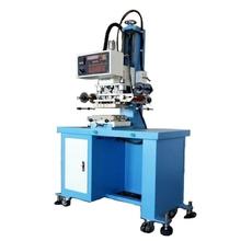 2016 high quality plane heat press machine pneumatic heat press hot stamping machine for plastic TC-200