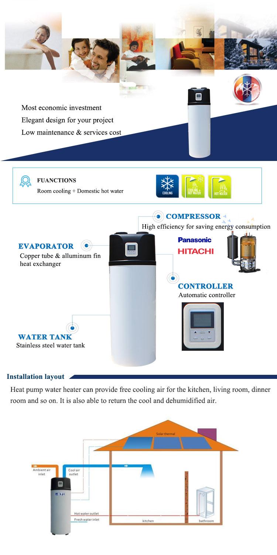 ODM/OEM monoblock heat pump water heater all in one