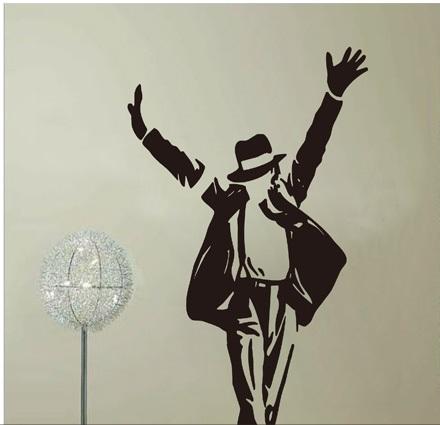 Finden Sie Hohe Qualität Michael Jackson Aufkleber