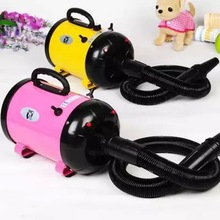 Redhill top quality professional Pet Hair Dryer Blower For Dog Grooming