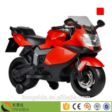 New Arrival Popular design electric motorcycle kids for sale