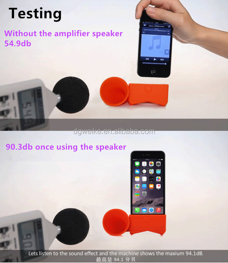 No Battery Silicone Phone Speaker Amplifier Module