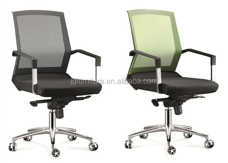 Stable Quality Swivel Chair,Armrest Office Chair,Mesh Chair With ...