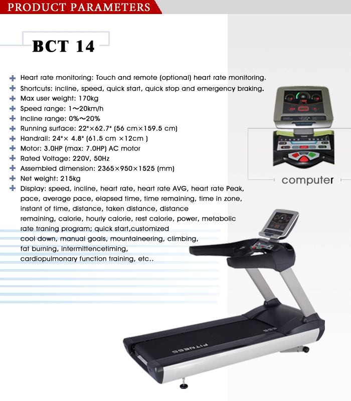 china fitness equipment running machine/walking machine
