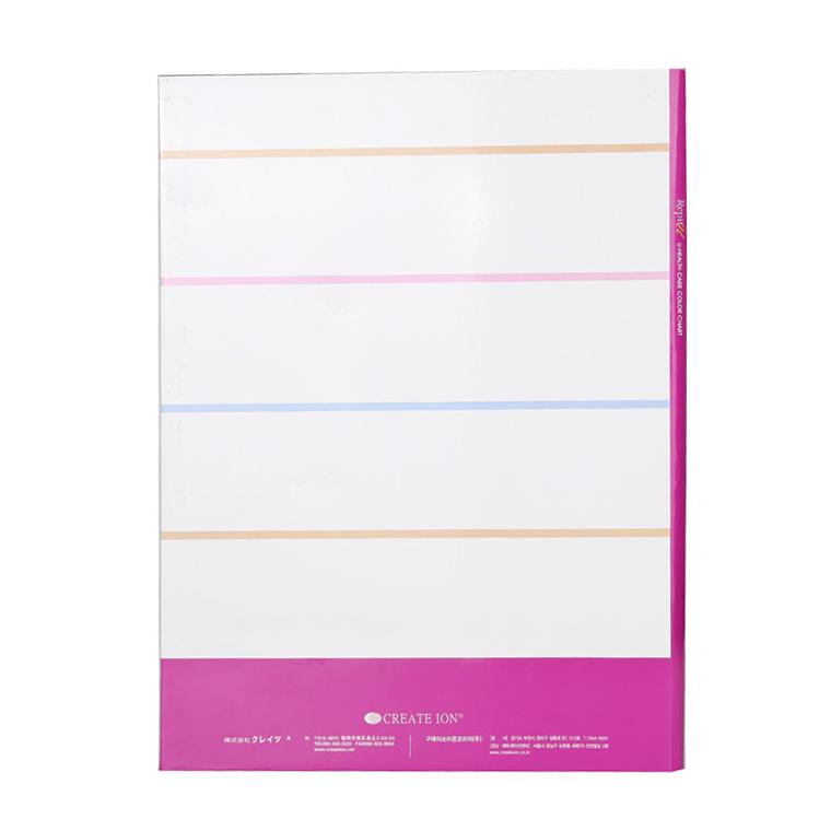 Tratamiento Del Pelo Libro Del Color Sedoso Cabello Humano Mezcla De ...