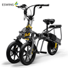 ESWING new product 14 inch 350w double battery quickly folding electric scooter with seat