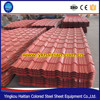 Construction Materials Shingles Glazed Steel Color Roof Tile