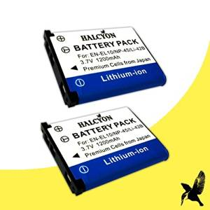 Four Halcyon 1200 mAH Lithium Ion Replacement Battery for Kodak EasyShare Mini M552 Digital Camera and Kodak KLIC-7006