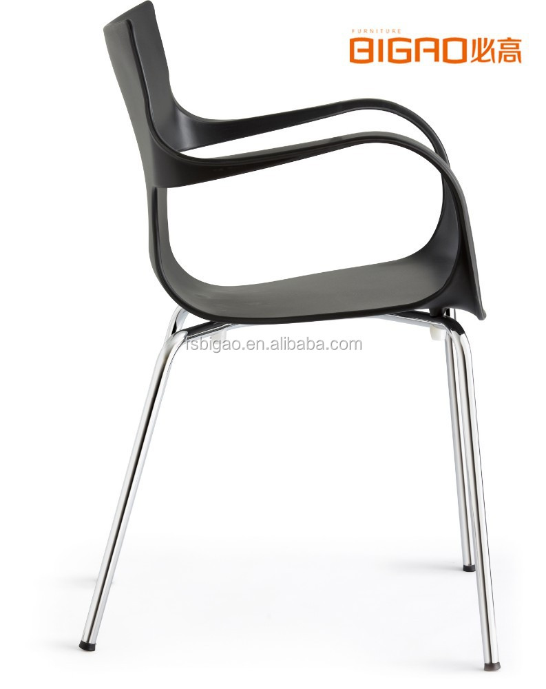 BiGao Modern Cafe Furniture Plastic Leisure Chair