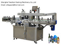 Shanghai Taoshan JT 920 automatic labeling machine with man machine interface