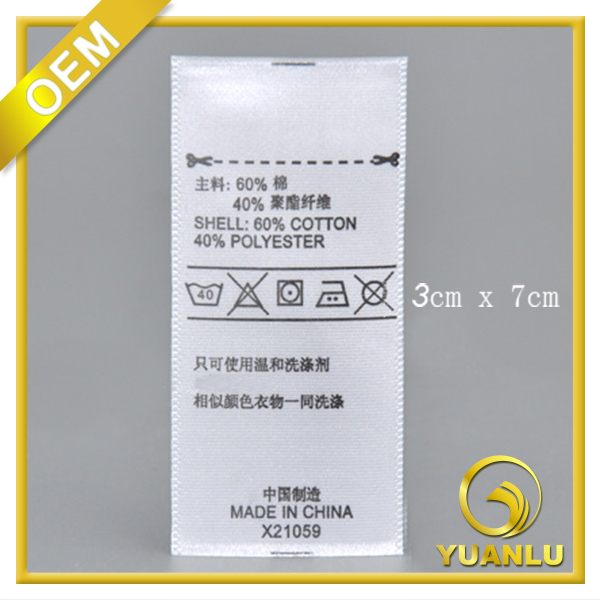 Clothing Warning Printed Satin Care Labels For Towel