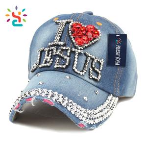dca6929004177 Bling Baseball Caps