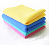 Beach Bath Synthetic Chamois Small Size Cloth For Custom Shammy Dryer Doggy Pva Dog Towel