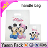 Yason plastic rigid handle bag long handle straw bag excellent printing handle bags