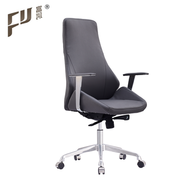 Chair With Wheels >> High Quality Pu Office Staff Vip Swivel Chair With Wheels Buy High Quality Office Staff Chair Pu Staff Chair Office Vip Office Staff Chair Product