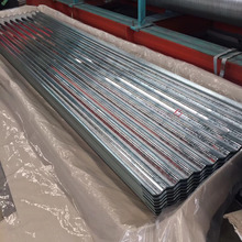 galvanized corrugated sheet/used metal roofing/steel metal roofing from shandong
