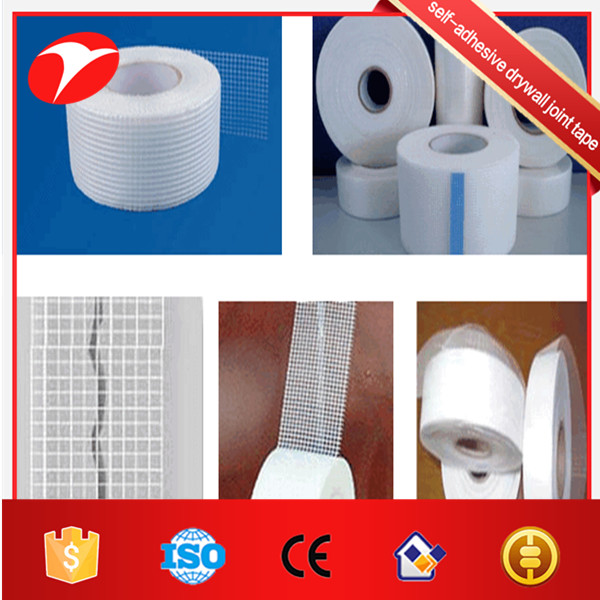 fiberglass mesh tape for drywall Joint 50mmX90m(factory with ISO9001)