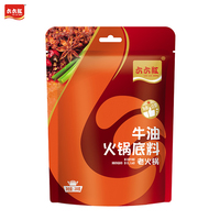 Chinese Ingredient Spicy Condiment Sichuan Hot Pot Seasoning Packet