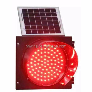 Solar power system 300mm yellow traffic flash warning light