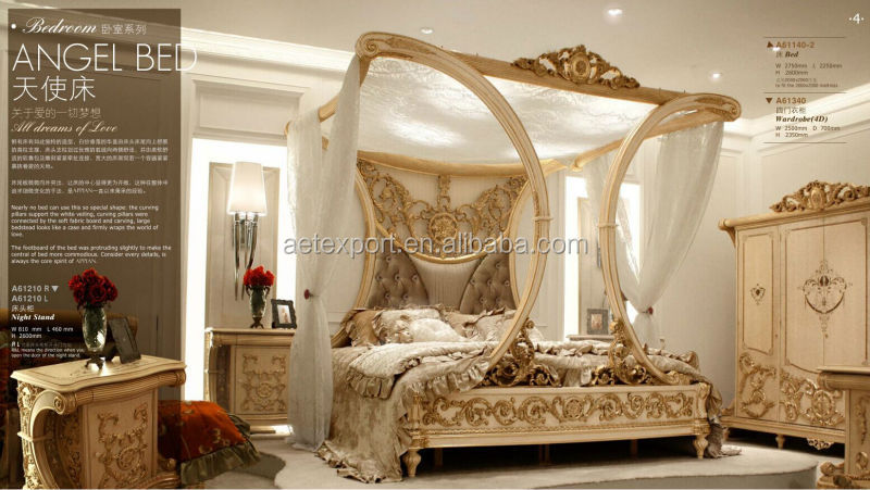 2017 Latest Design Luxury European Style Bedroom Furniture Set