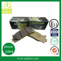 hot sale semi-metallic brake pad for korean car and Japanese car