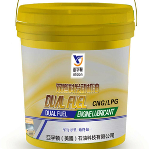 High Quality Natural Gas Engine Oil Dual Fuel Engine Lubricant