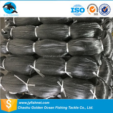 0.16mm x 25mmsq x 100md x 180m nylon monofilament fishing net (fishnet) For India