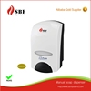 kitchen appliances wall mounted foam soap dispenser,hand sanitizer dispenser