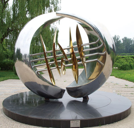 Abstract lyre stainless steel sculpture