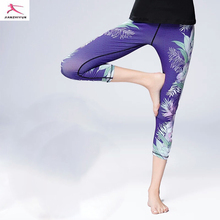 2017 hot sale sexy girl wearing custom breathable leggings quality brazilian unique hot girls yoga pants