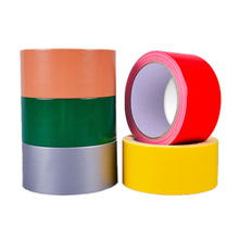 <span class=keywords><strong>automotive</strong></span> kabelboom <span class=keywords><strong>doek</strong></span> <span class=keywords><strong>tape</strong></span>