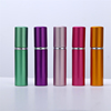 5ml/10ml/15ml refillable mini portable atomizer perfume glass spray bottle