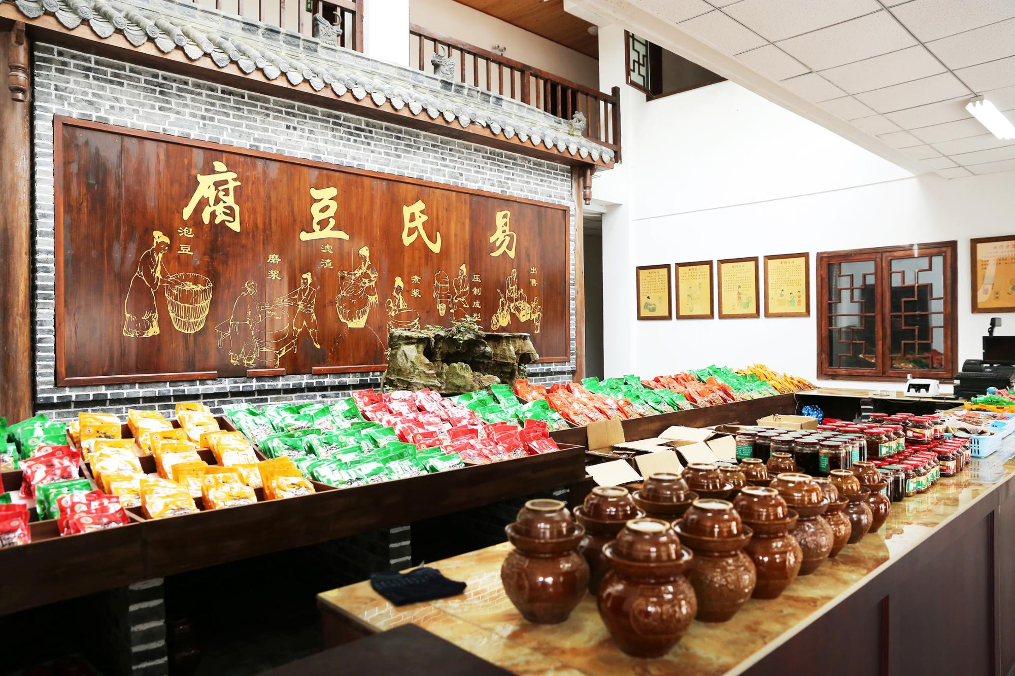 1600g Sufu,Chinese Health Food - Buy Sufu,Sufu Supplier,Health ...