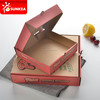 8inch wholesale custom made rectangular cheap kraft paper pizza boxes