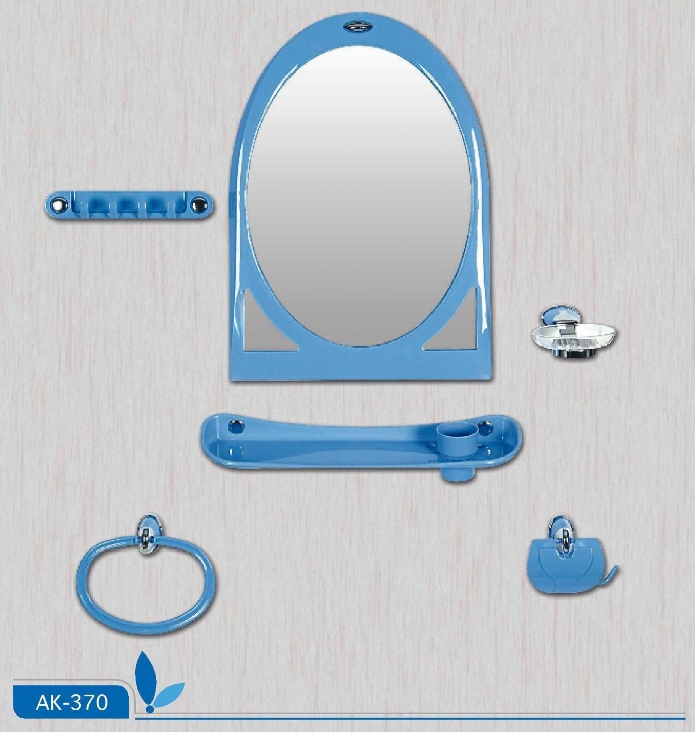 Plastic bathroom sets - Bathroom Mirror Set Ak 370 Buy Plastic Bathroom Mirror Set Product On Alibaba Com